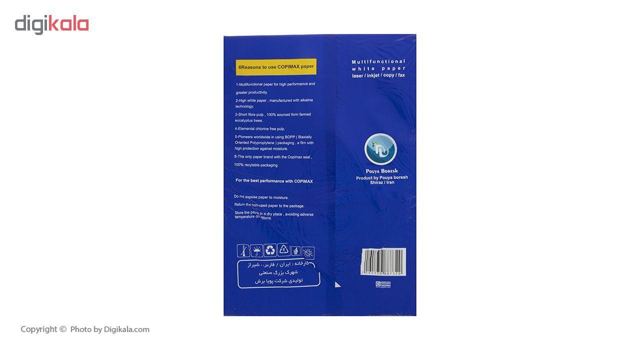 کاغذ A4 کپی مکس بسته 500 عددی main 1 2