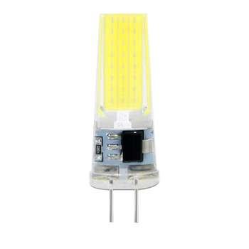 لامپ ال ای دی ۵ وات مدل cob2 پایه G4 بسته 5 عددی