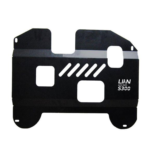 سینی زیر موتور لیان اتو پارت مدل LPS300 مناسب برای آریو