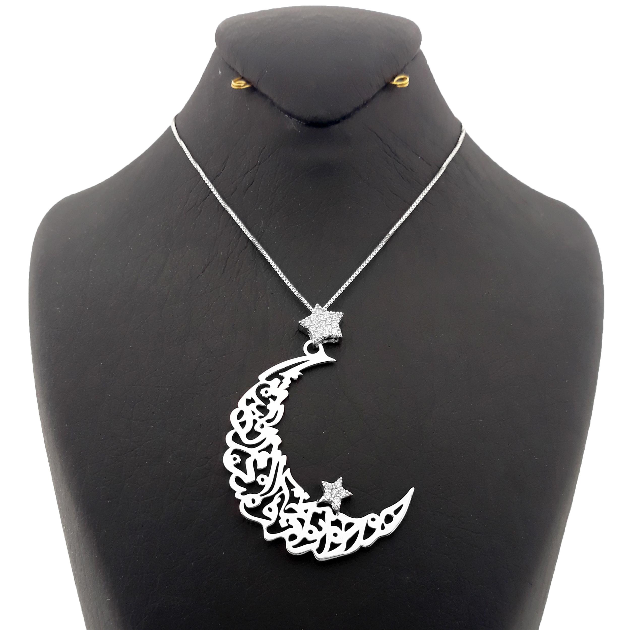 عکس گردنبند نقره زنانه طرح ماه و ستاره کد  DS 102