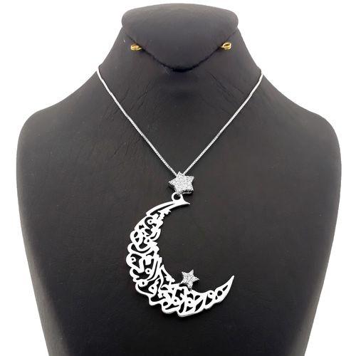 گردنبند نقره زنانه طرح ماه و ستاره کد  DS 102