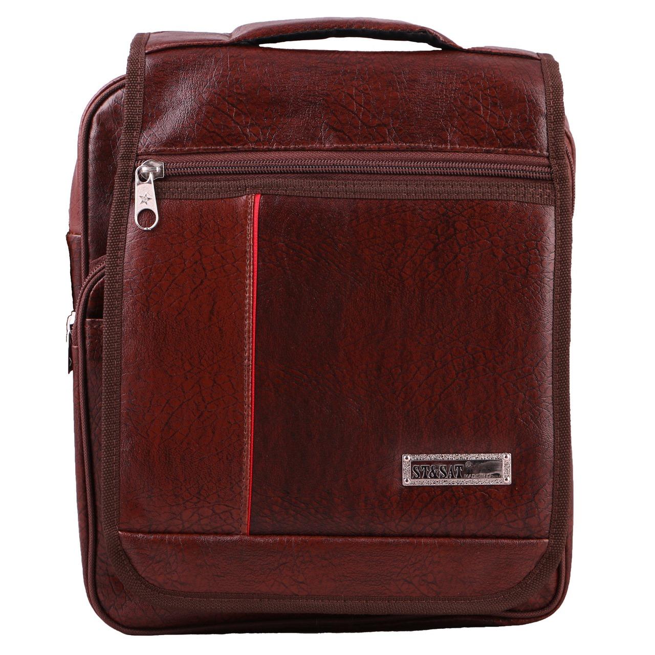 کیف دوشی چرم ما کد PR-12