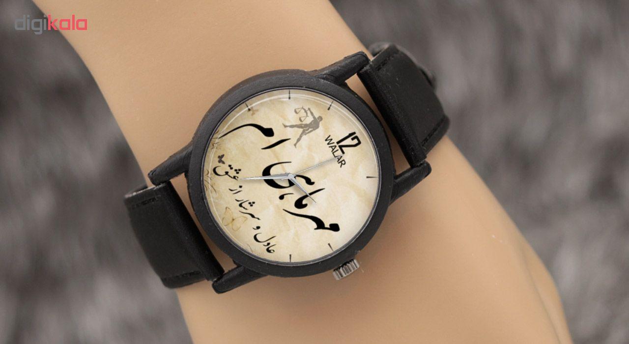ساعت مچی عقربه ای والار طرح مهر ماهی ام مدل LF1230