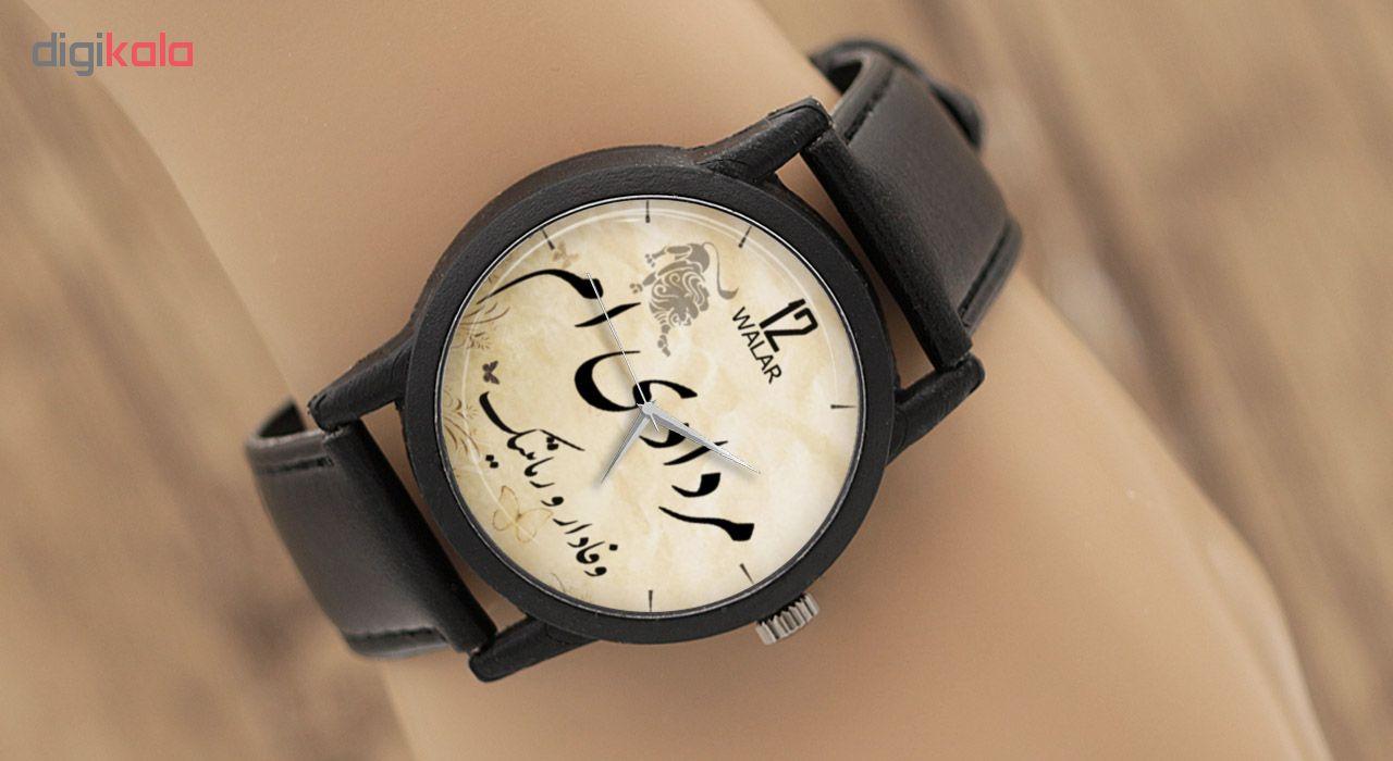 ساعت مچی عقربه ای والار طرح مردادی ام مدل LF1231