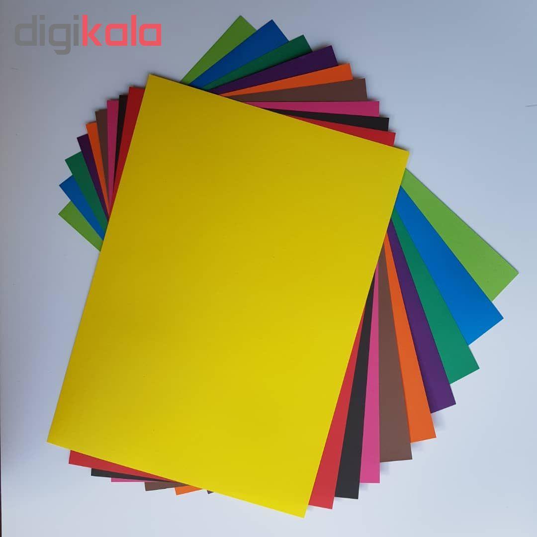 مقوا رنگی کد C3010 سایز 25×35 سانتی متر بسته 30 عددی main 1 1