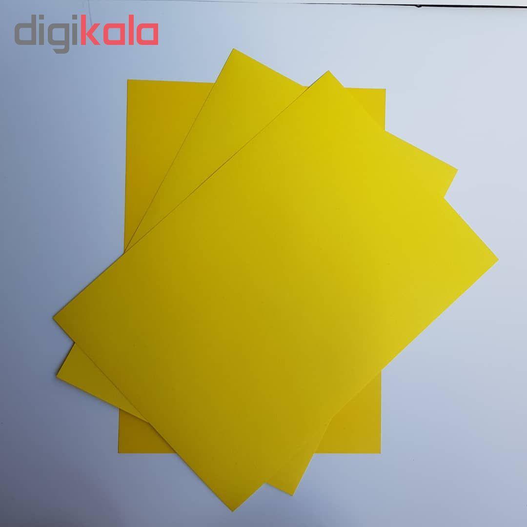 مقوا رنگی کد C3010 سایز 25×35 سانتی متر بسته 30 عددی main 1 2