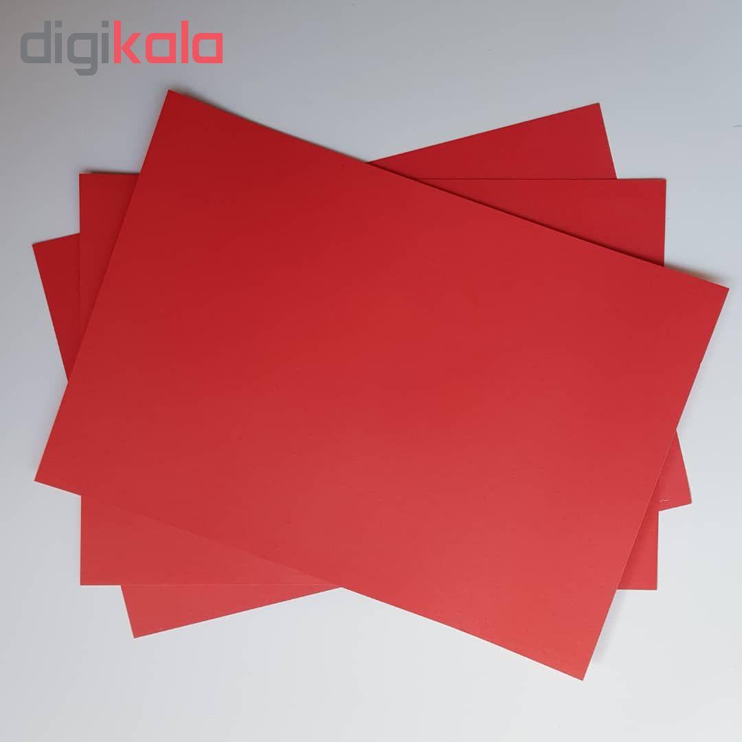 مقوا رنگی کد C3010 سایز 25×35 سانتی متر بسته 30 عددی main 1 4