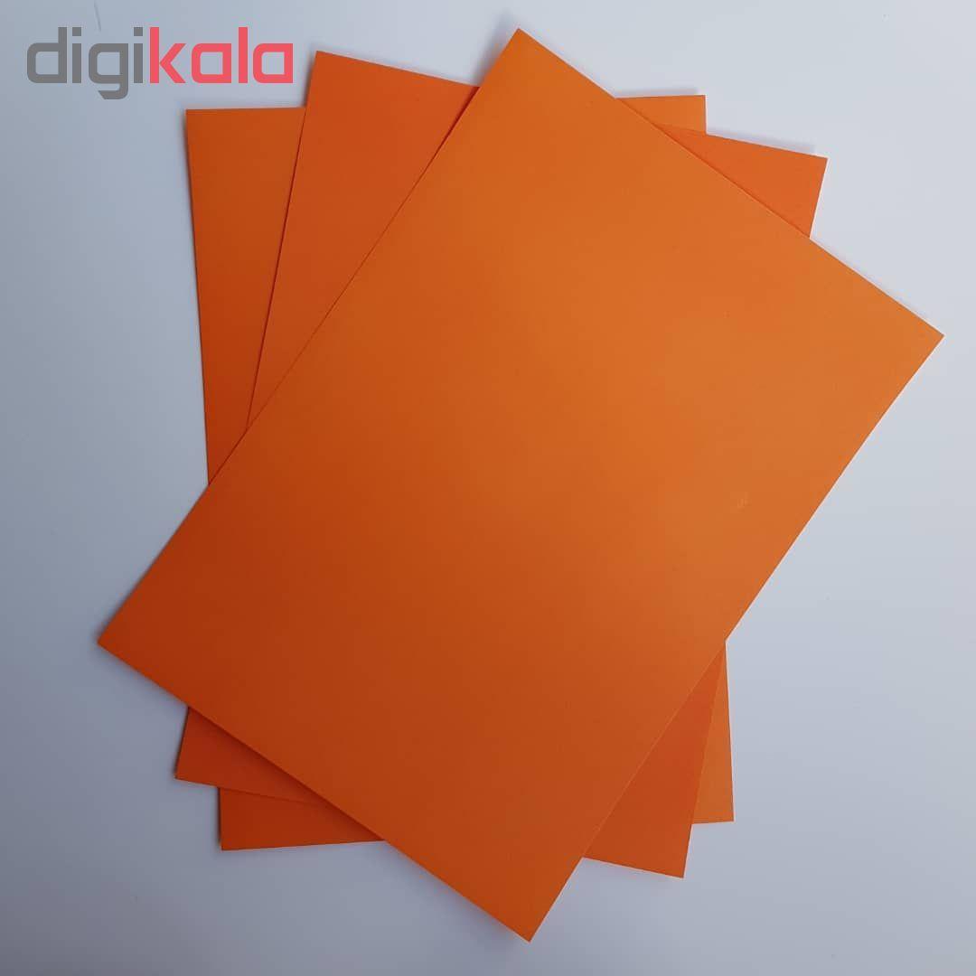 مقوا رنگی کد C3010 سایز 25×35 سانتی متر بسته 30 عددی main 1 6
