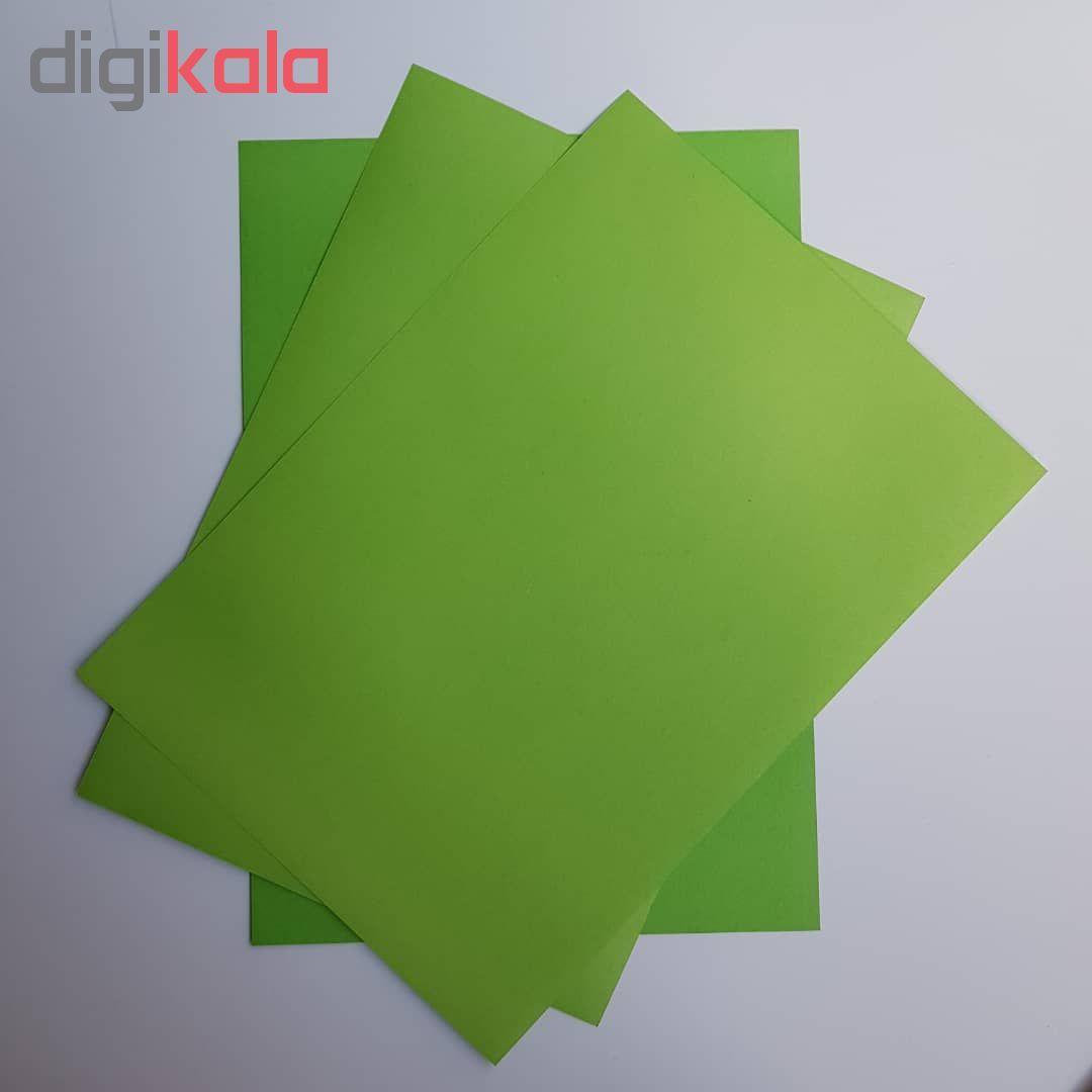 مقوا رنگی کد C3010 سایز 25×35 سانتی متر بسته 30 عددی main 1 7