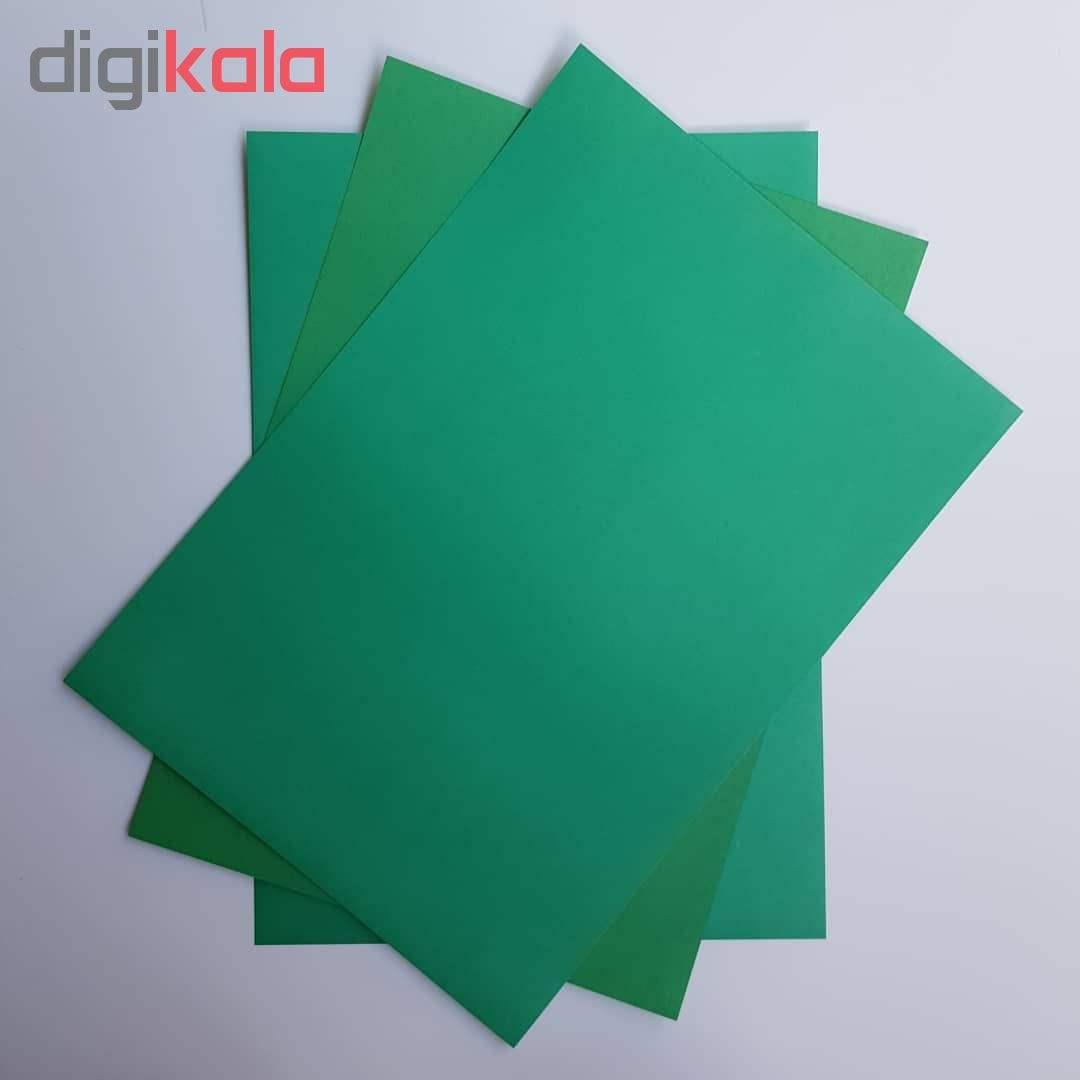 مقوا رنگی کد C3010 سایز 25×35 سانتی متر بسته 30 عددی main 1 11