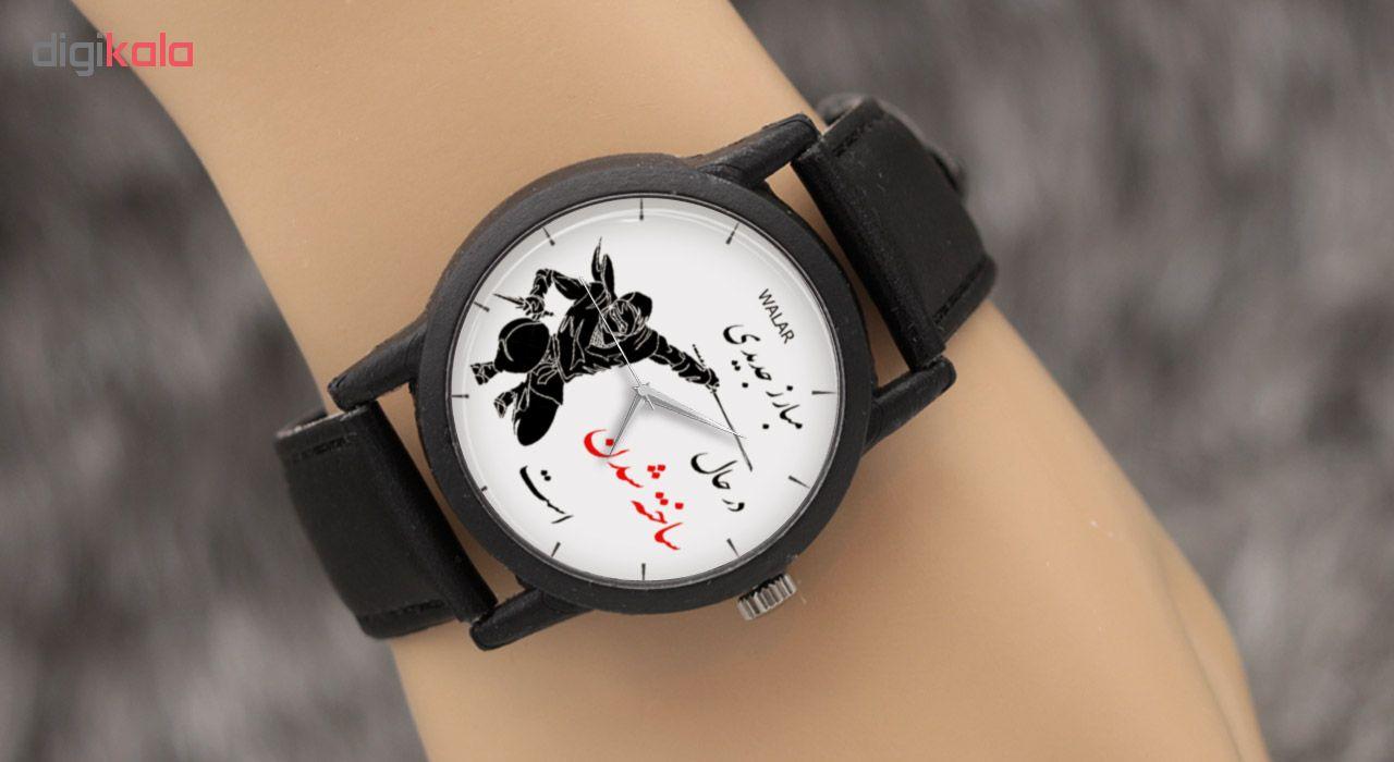 ساعت مچی عقربه ای مردانه والار مدل LF1249