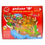 خمیر بازی سبک سفیر طرح اقوام ایرانی thumb