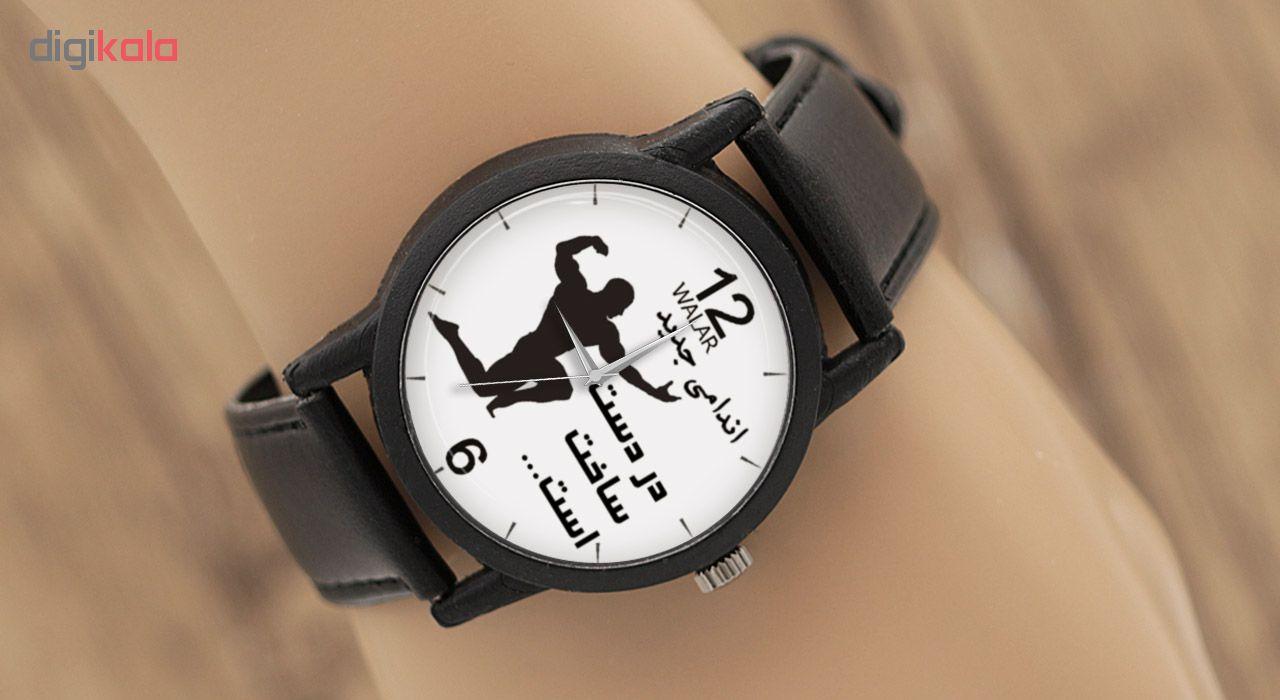 کد تخفیف                                      ساعت مچی عقربه ای مردانه والار مدل LF1266