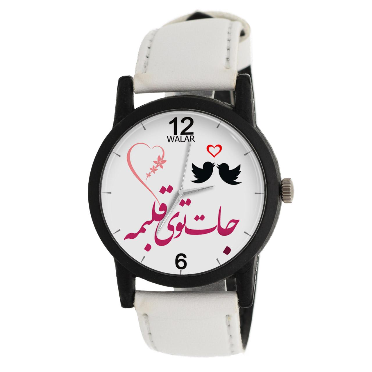 ساعت مچی عقربه ای زنانه والار مدل LF1479 20