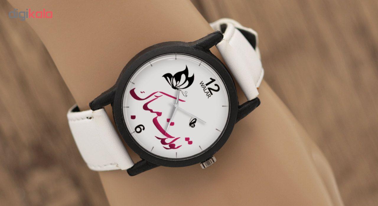 ساعت مچی عقربه ای زنانه والار مدل LF1480