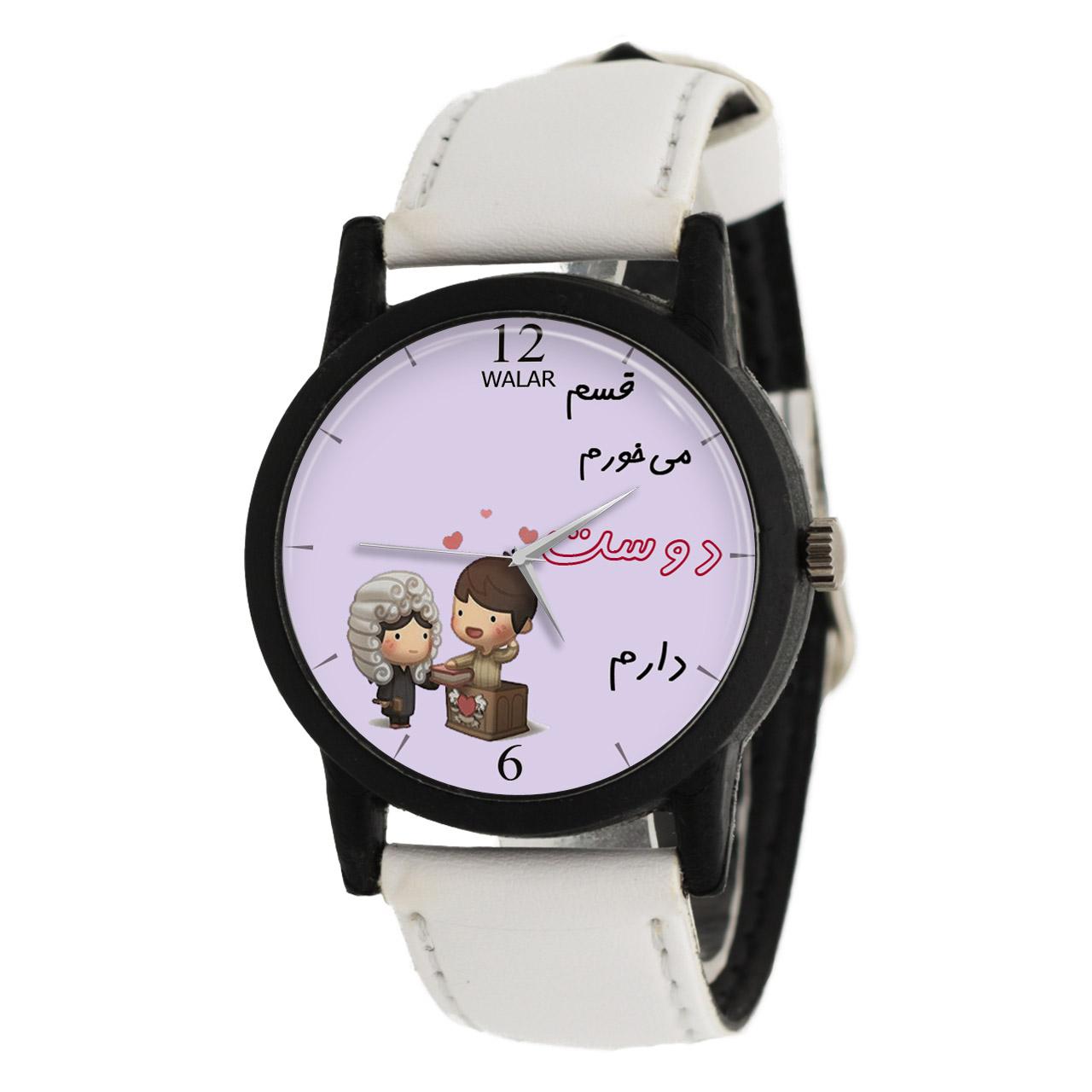 ساعت مچی عقربه ای زنانه والار مدل LF1482