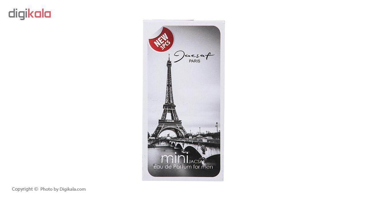 عطر جیبی مردانه ژک ساف مدل Da Vinci حجم 22 میلی لیتر بسته 3 عددی main 1 4