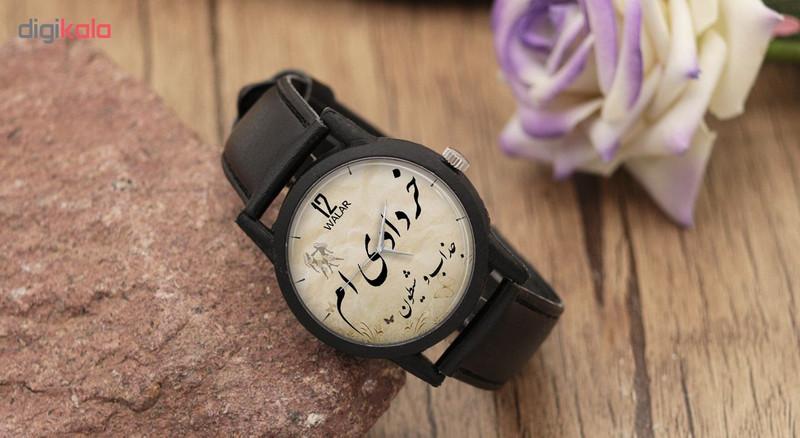 ساعت مچی عقربه ای والار طرح خردادی ام مدل LF1285