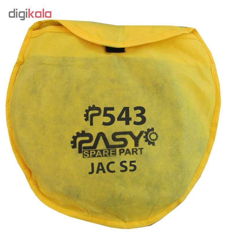 آفتاب گیر شیشه خودرو پاسیکو مدل P543 مناسب برای جک S5 بسته 4 عددی thumb 2 1