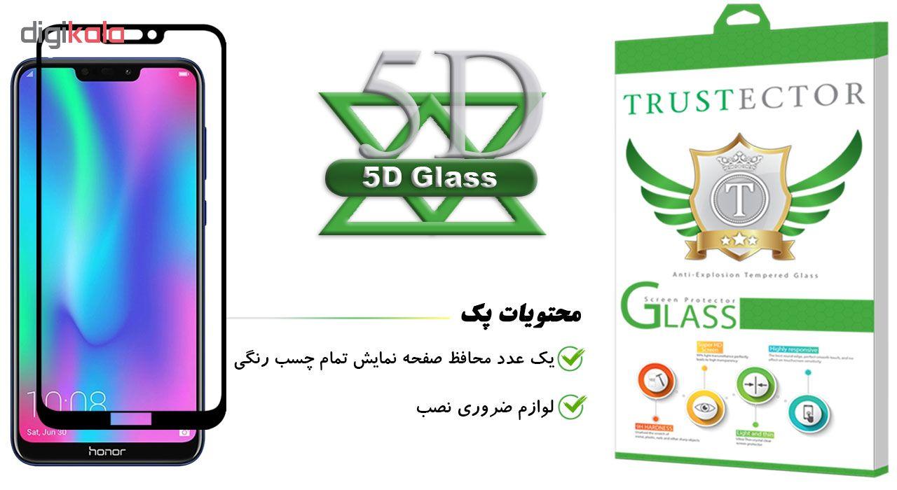محافظ صفحه نمایش تراستکتور مدل GSS مناسب برای گوشی موبایل آنر 8C main 1 1