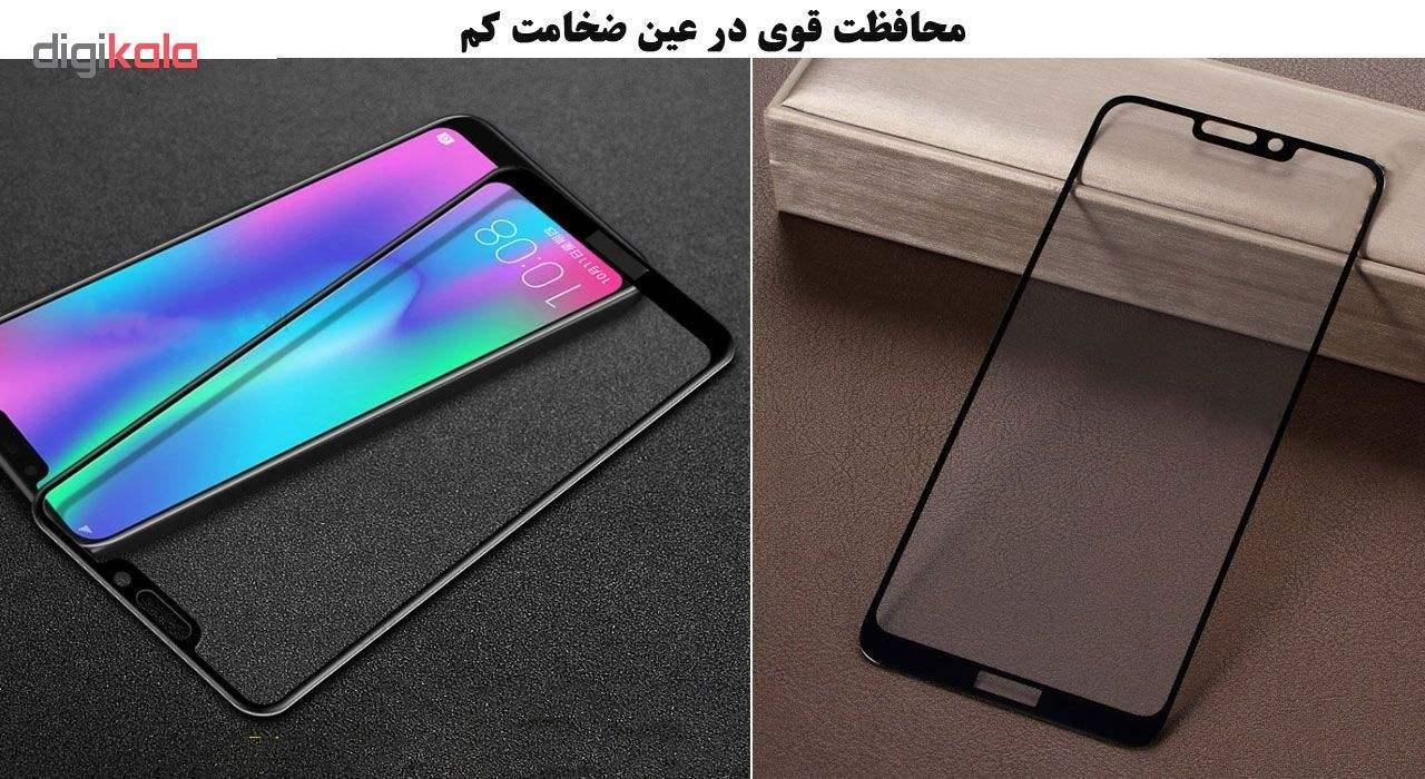 محافظ صفحه نمایش تراستکتور مدل GSS مناسب برای گوشی موبایل آنر 8C main 1 5