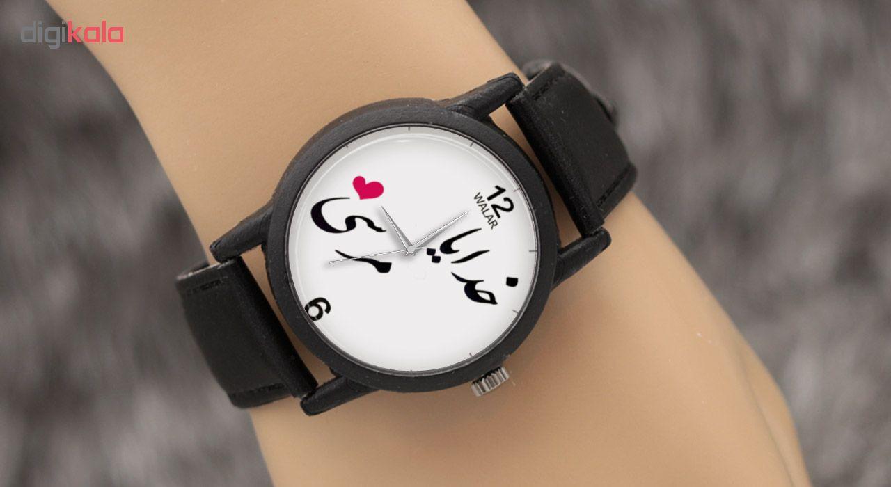 ساعت مچی عقربه ای والار مدل LF1292