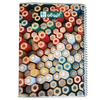 دفتر نقاشی 50 برگ کتیبه قلم مدل f  کد Ar00185
