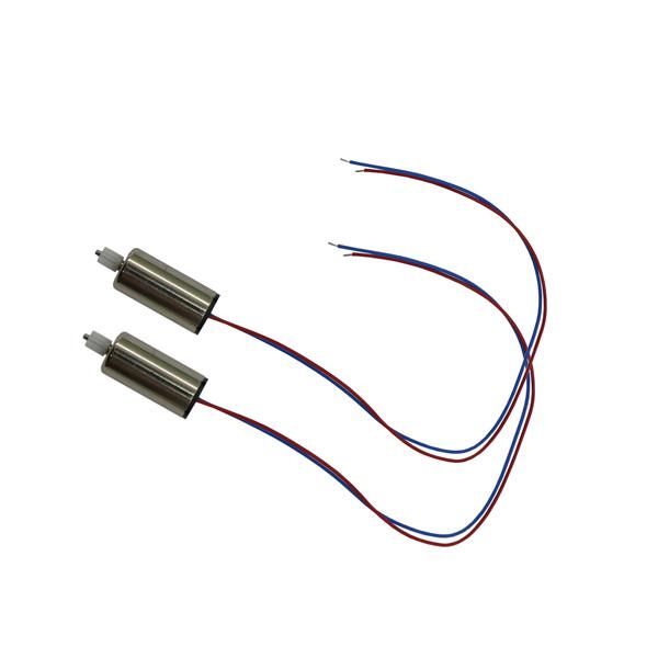 موتور کوادکوپتر پلی فکتوری مدل Q5 بسته 2 عددی