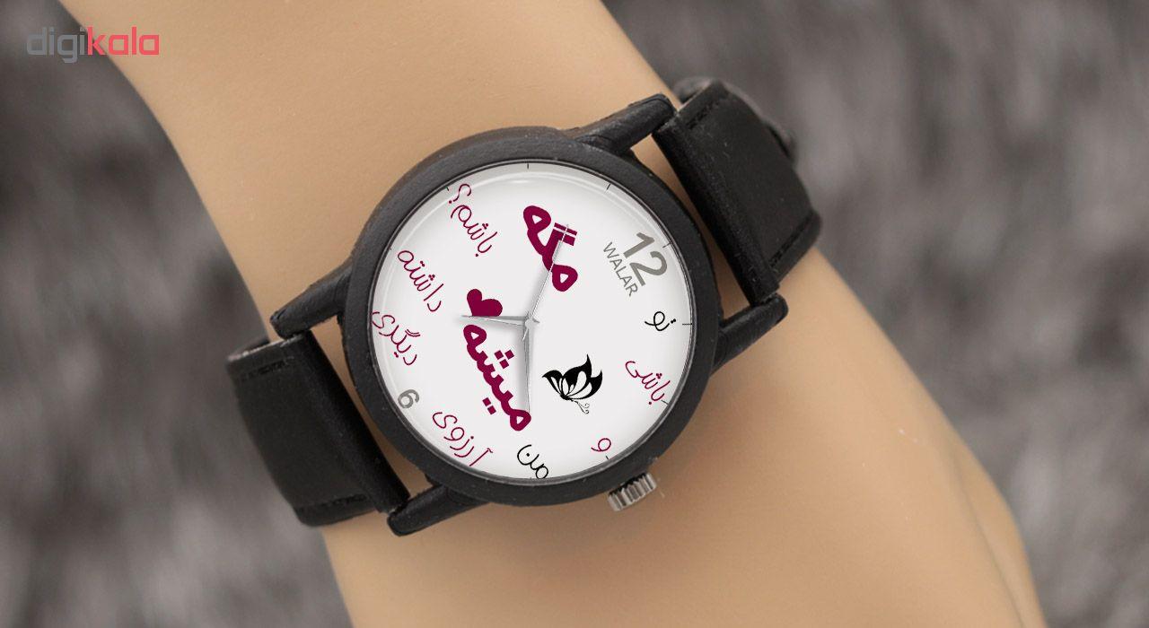 ساعت مچی عقربه ای زنانه والار مدل LF1304