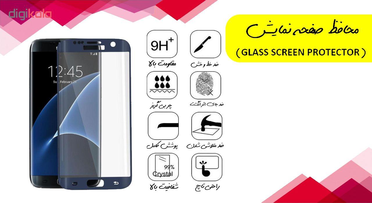 محافظ صفحه نمایش آواتار مدل SS7EDG مناسب برای گوشی موبایل سامسونگ Galaxy s7 edge main 1 1