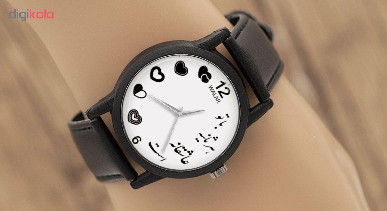 ساعت مچی عقربه ای زنانه والار مدل LF1312