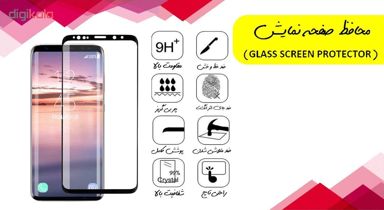 محافظ صفحه نمایش آواتار مدل SS8 مناسب برای گوشی موبایل سامسونگ Galaxy S8 main 1 1