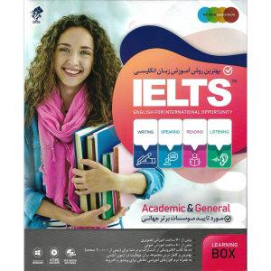 نرم افزار آموزش زبان انگلیسی IELTS نشر درنا