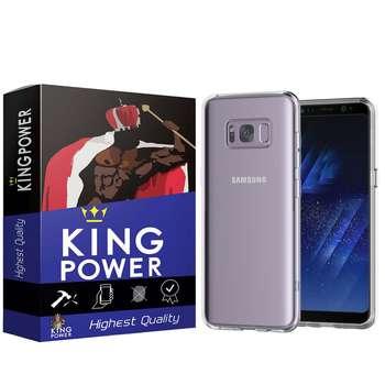 کاور کینگ پاور مدل T21 مناسب برای گوشی موبایل سامسونگ Galaxy S8