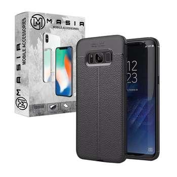 کاور مسیر مدل AF-1 مناسب برای گوشی موبایل سامسونگ Galaxy S8
