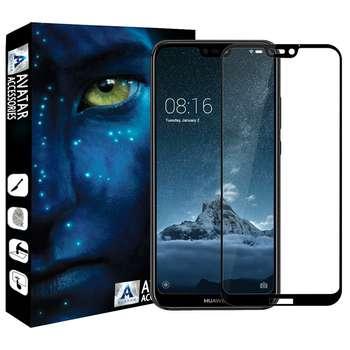 محافظ صفحه نمایش آواتار مدل HNV4E مناسب برای گوشی موبایل هوآوی Nova 4e