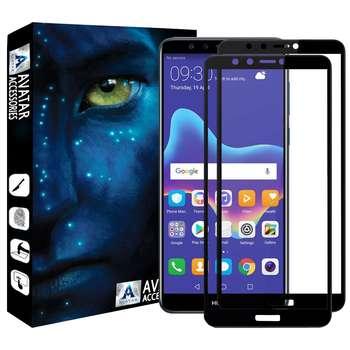 محافظ صفحه نمایش آواتار مدل HY7PRM-18-2 مناسب برای گوشی موبایل هوآوی Y7 prime 2018 بسته دو عددی