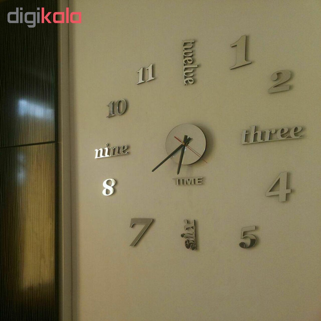 ساعت دیواری کد 2004 main 1 2
