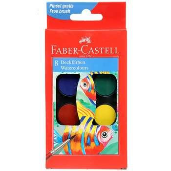 آبرنگ 8 رنگ فابر کاستل مدل ماهی