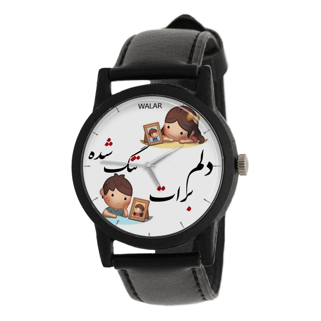 ساعت مچی عقربه ای زنانه والار مدل LF1299