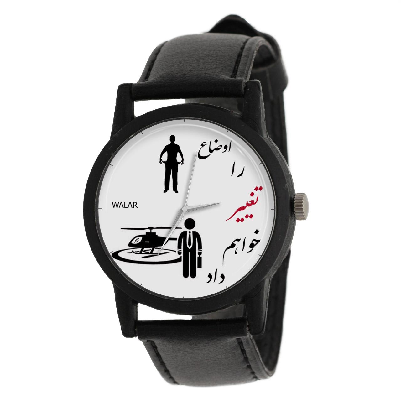 ساعت مچی عقربه ای والار مدل LF1322 29