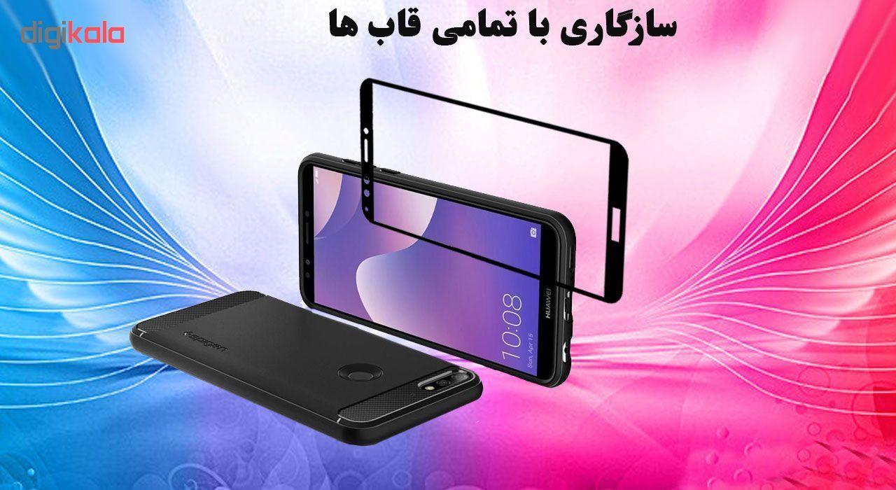 محافظ صفحه نمایش تراستکتور مدل GSS مناسب برای گوشی موبایل هوآوی Y7 Prime 2018 / آنر 7C بسته 5 عددی main 1 3