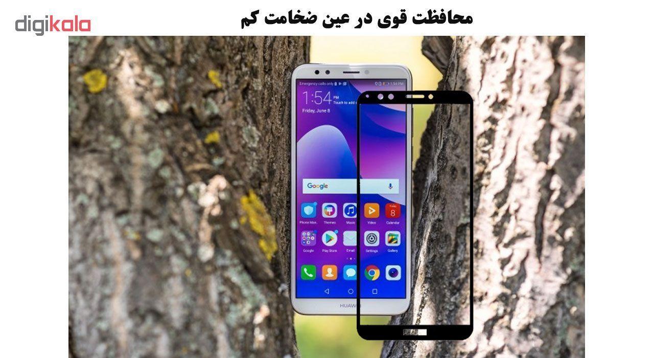 محافظ صفحه نمایش تراستکتور مدل GSS مناسب برای گوشی موبایل هوآوی Y7 Prime 2018 / آنر 7C بسته 3 عددی main 1 1