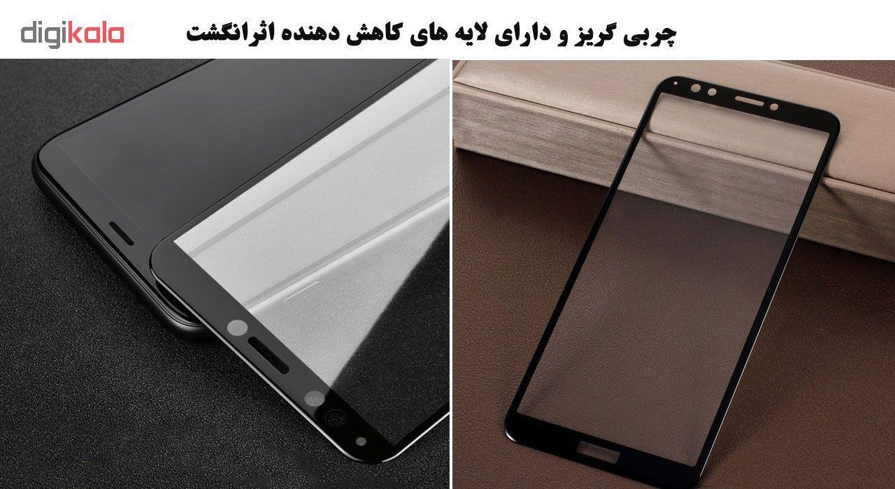 محافظ صفحه نمایش تراستکتور مدل GSS مناسب برای گوشی موبایل هوآوی Y7 Prime 2018 / آنر 7C بسته 3 عددی main 1 2