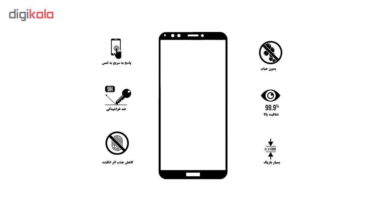 محافظ صفحه نمایش تراستکتور مدل GSS مناسب برای گوشی موبایل هوآوی Y7 Prime 2018 / آنر 7C بسته 3 عددی main 1 4