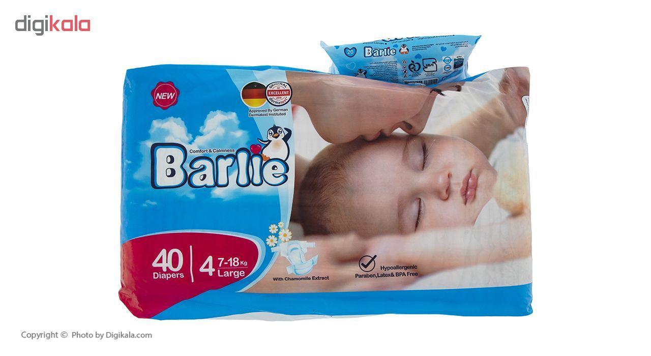 پوشک بارلی سایز 4 بسته 40 عددی به همراه دستمال مرطوب main 1 1