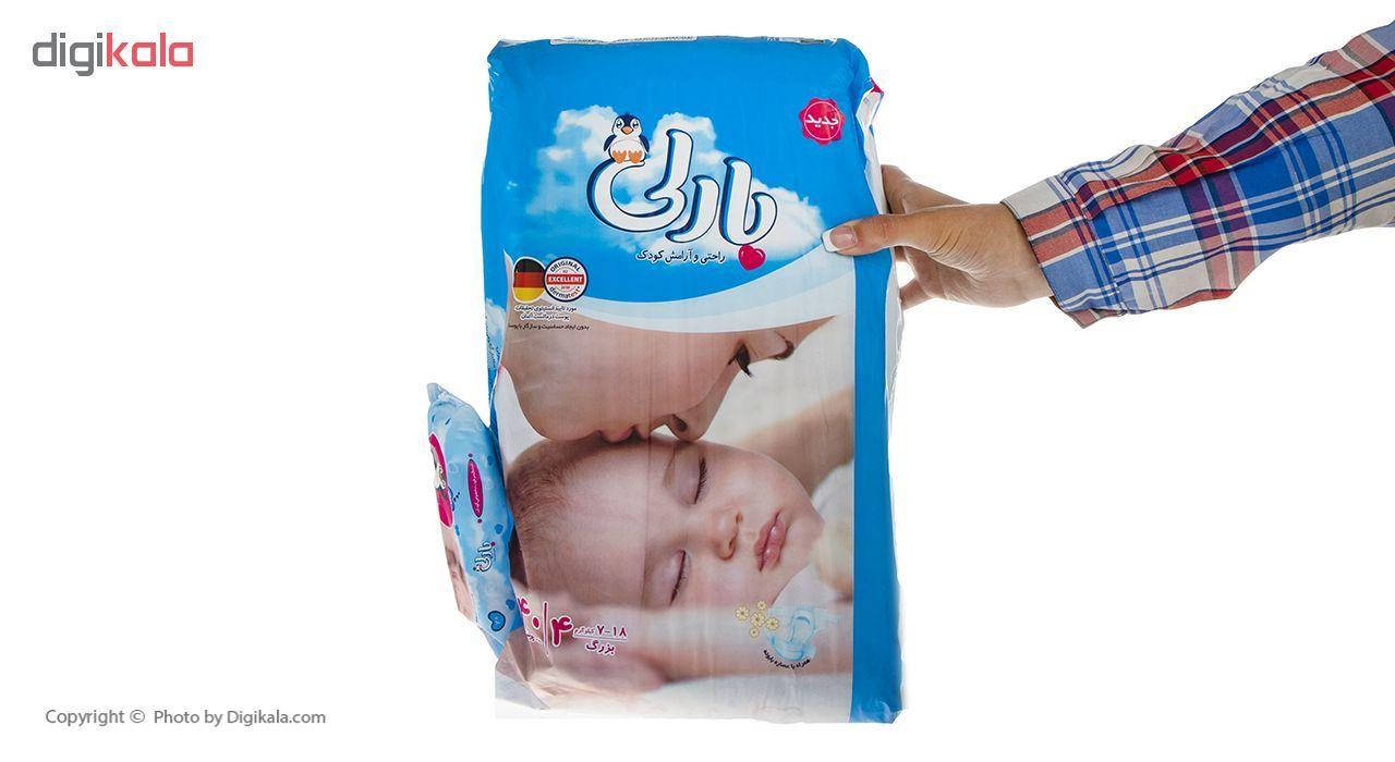 پوشک بارلی سایز 4 بسته 40 عددی به همراه دستمال مرطوب main 1 2