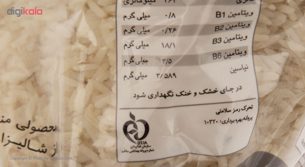 برنج دودی هاشمی گلستان وزن 1 کیلوگرم