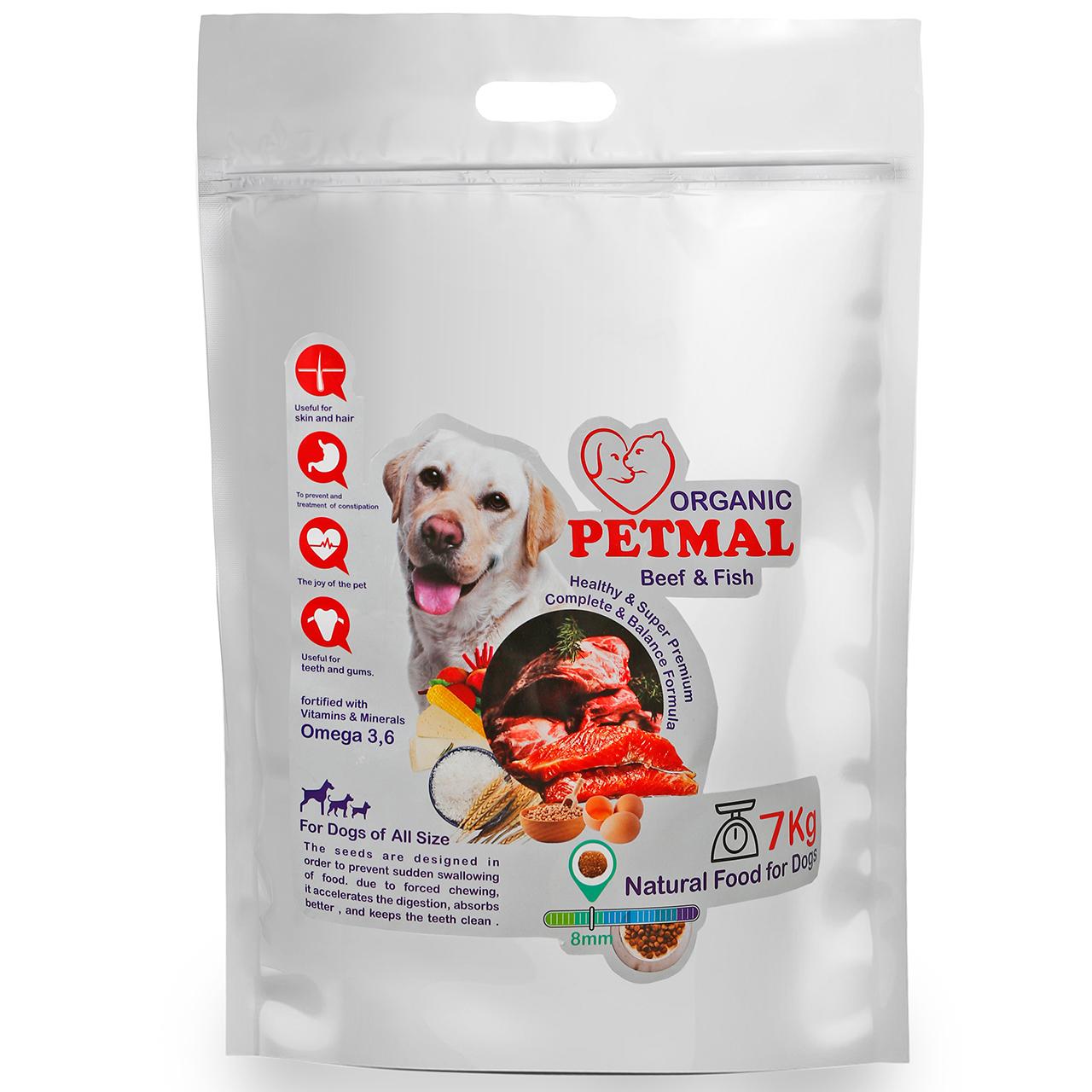 غذای خشک سگ پتمال مدل Beef and Fish وزن 7 کیلوگرم