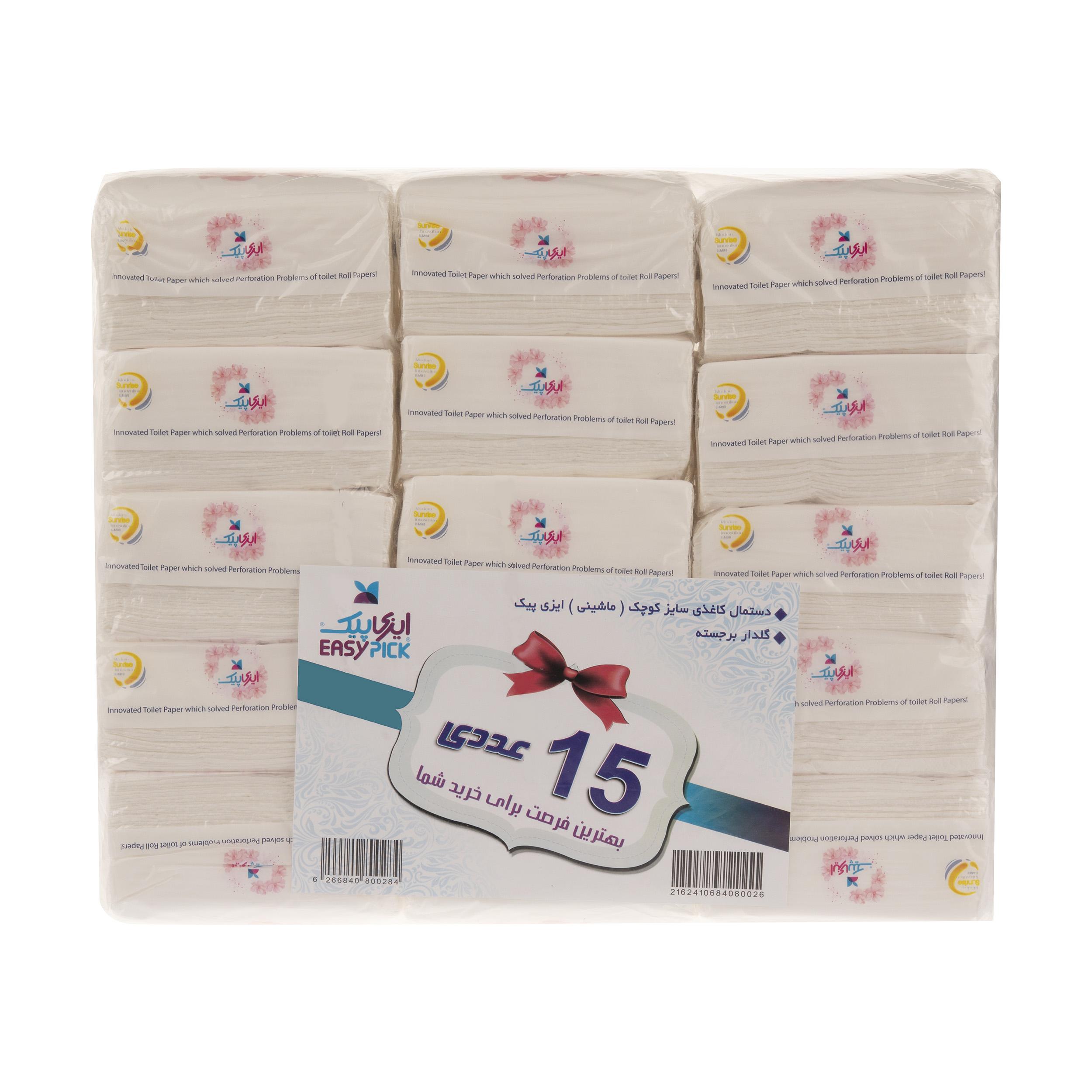 دستمال کاغذی 100 برگ ایزی پیک مدل Flower بسته 15 عددی